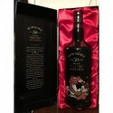 Bowmore 30yo Islay Legend Decanter Cofanetto old bottle 70cl